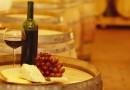 Красные вина – изготовление