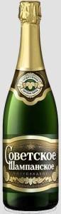 Советское шампанское «Вилаш»