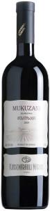 Мукузани - красное сухое грузинское вино