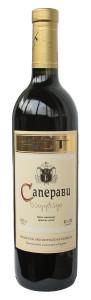 Саперави - сухое красное грузинское вино
