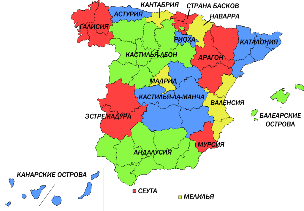 Винодельческие регионы Испании