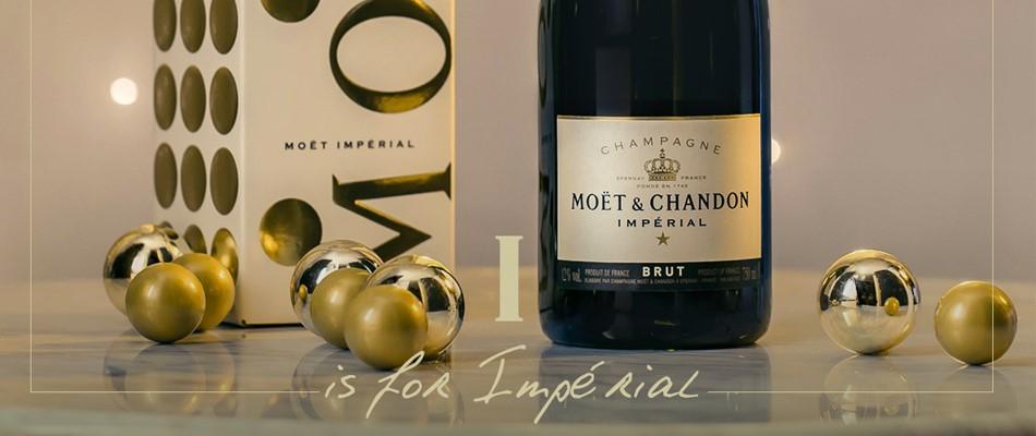 Элитное французское шампанское «Moët & Chandon»