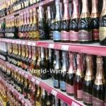 Какое шампанское выбрать на Новый год – рейтинг недорогих и элитных вин
